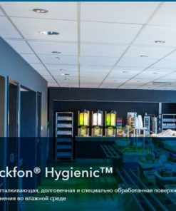 Rockfon Hygienic
