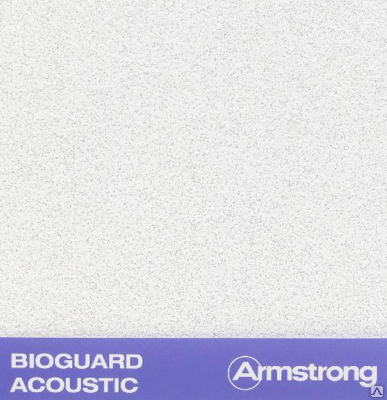 Bioguard Acoustic Armstrong