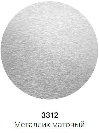 3312-metallik-matovyj